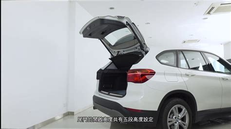 BMW X5 - Tailgate Opening Height Adjustment - YouTube
